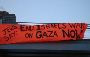 jato-nyc-gaza-banner-closeup
