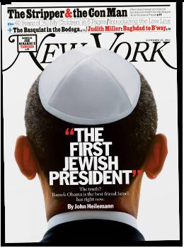 2011-10-07-FirstJewishPresident
